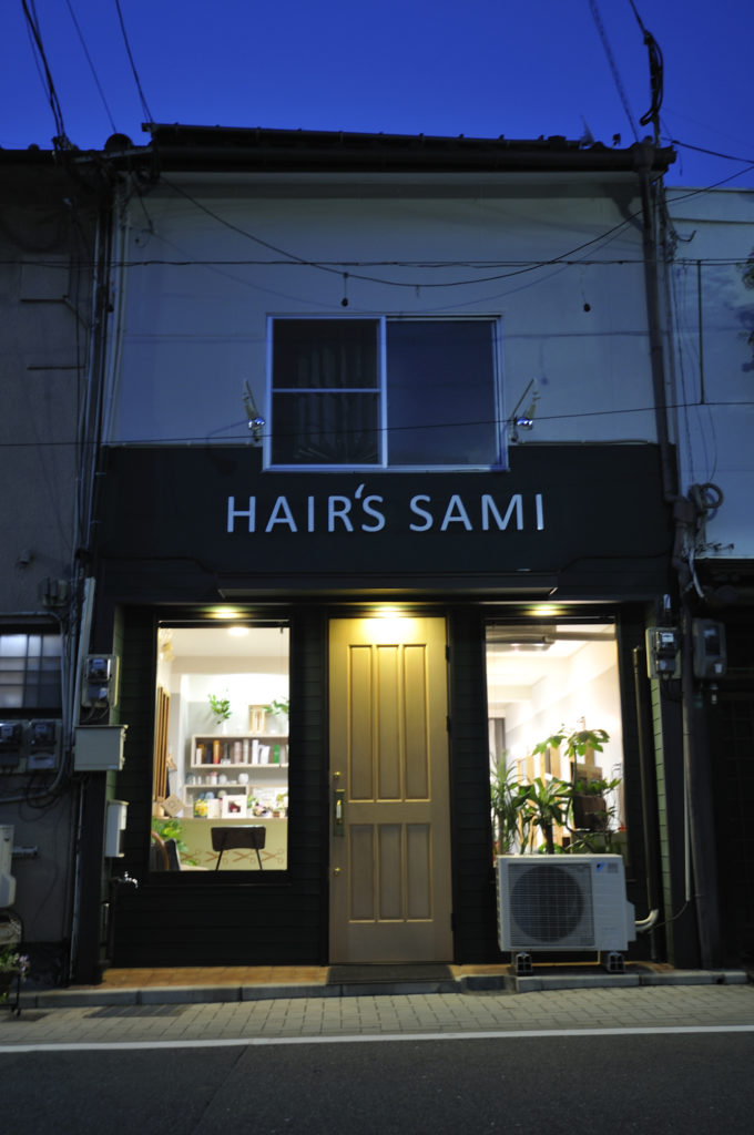 HAIR'S SAMI