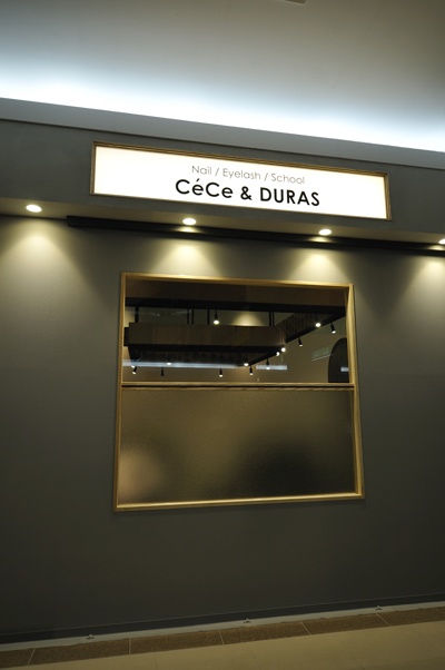 CeCe&DURAS ゆめシティ新下関店