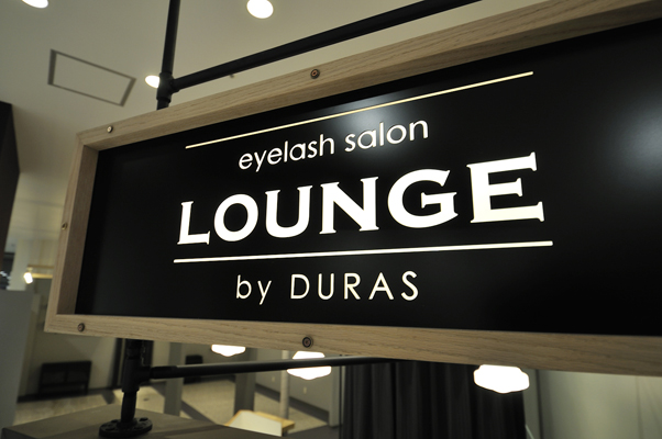 LOUNGE by DURAS