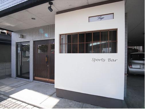 Sports Bar Lugo