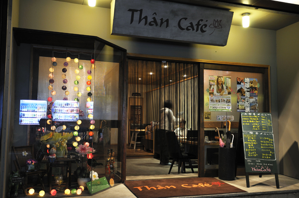 Than Cafe
